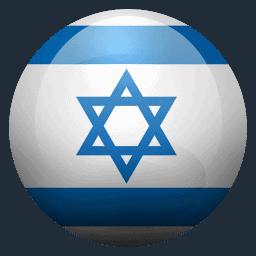 Légalisation Apostille Israël