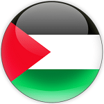 Légalisation Palestine